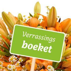 Verrassingsboeket Oranje